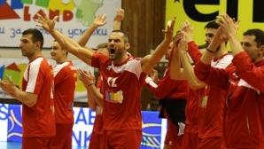 Ясни датите на двубоите между ЦСКА и Амрисвил за Купата на CEV