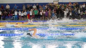 """Благоевград посреща над 450 плувни надежди за V-ия турнир по плуване """"GD CUP 2016"""""""