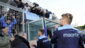 5000 тифози надъхват Лацио: За нас този мач е етническа война (видео)