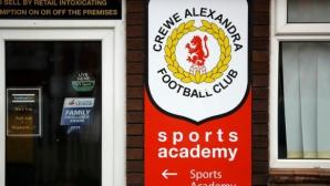 Над 350 души са жертви на сексуално насилие в английския футбол
