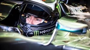 Хорхе Лоренсо: Защо пилотите на MotoGP са по-смели от Ф1