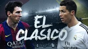 """Топ 10 на най-добрите голове в историята на """"Ел Класико"""""""