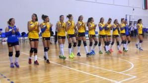 Задава се първото домакинство на Марица за сезона в НВЛ