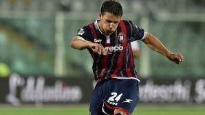 Оперираха Тонев преди мача с Милан