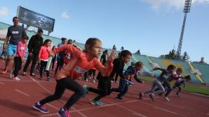 """В НСА се проведе семинар по програма """"Детска атлетика"""""""