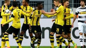 Дортмунд - Мьонхенгладбах 2:1, гледайте тук!