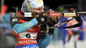Мари Дорен-Абер спечели спринта на 7.5 километра за жени