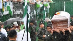 И небето плака заедно с Чапеко! Последно сбогом и #FORÇACHAPE (видео+галерия)