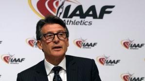 Конгресът на ИААФ прие специален пакет от реформи в борбата с корупцията и допинга