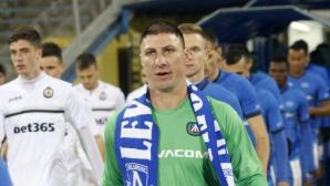 Йоргачевич: Срам ме е да излизам, когато губи Левски (видео)