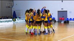 Марица продължава без грешка в женското първенство