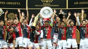 Кашима Антлърс спечели осма титла на Япония