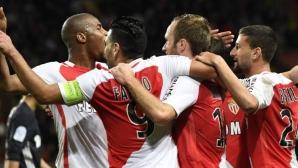 Монако помете Бастия с пет гола (видео)