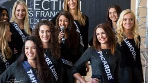 Обвиниха 30 красавици за загубата на ПСЖ