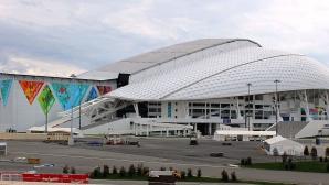 Русия брои 300 000 евро за контрола с Белгия