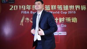 Яо Мин става посланик на световното първенство по баскетебол през 2019 година