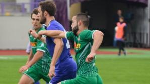 Поредна издънка за Ботев (Враца) във Втора лига