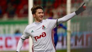 Локомотив (М) изпрати футболната есен с усмивка