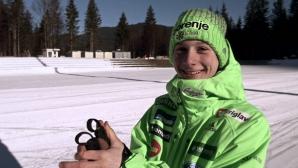 Домен Превц оглави генералното класиране в Световната купа по ски-скок