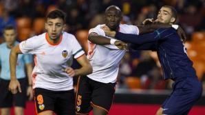 Валенсия пак се размина с победата (видео)