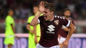 Торино оцени нападател на 100 милиона евро