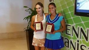 Евтимова се изкачва в ранглистата след успешни турнири в Турция
