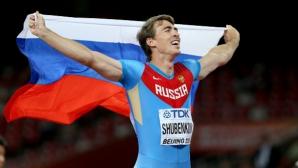 Руските лекоатлети може да участват на Европейското в Белград