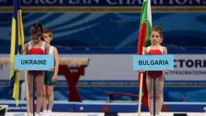 Силно представяне на млади български гимнастици на турнир в Сърбия