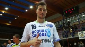 MVP и успех за Розалин Пенчев в Италия (видео + снимки)