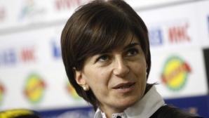 Българската федерация по биатлон с нов партньор