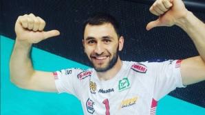 Седем български волейболисти се класираха за Купата на Италия