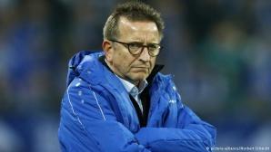 Треньорът на Дармщад беше уволнен