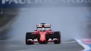 Гран При на Франция се връща в календара на Ф1