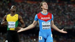 Шубенков се заяде с IAAF