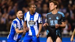 """Реал Сосиедад отнесе здрав пердах на """"Риасор"""" (видео)"""