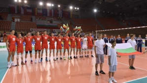 Младежите започват срещу Франция на световната квалификация в София