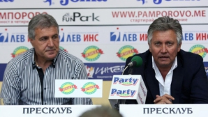 Легенда на Локо (София): Лудогорец може да спечели нещо срещу ПСЖ