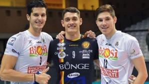 БГ трио прави шоу на мач в Италия