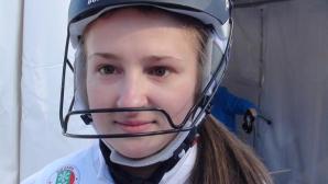 Вера Асенова четвърта в състезание на ФИС в Италия