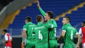 ПСЖ (U19) - Лудогорец (U19) 0:0