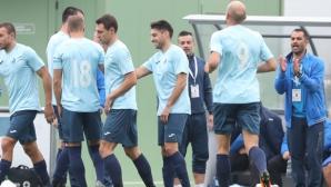 """Дунав ще играе пред празни трибуни заради """"иницииране на бой с гостуващия отбор"""""""