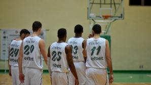 Берое с важен успех в Балканската лига
