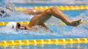 Парк се завърна в елита със световна титла, Антъни Иванов с нов национален рекорд