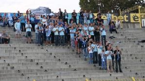 Феновете на Дунав организират подкрепа за своя тим