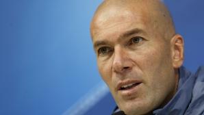 Реал Мадрид се цели в 21-а титла от международните турнири