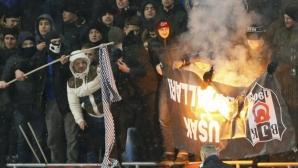 Ранени фенове след сбиване между украйнци и турци в Киев