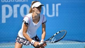 Евтимова се класира за четвъртфиналите в Анталия
