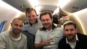Меси и останалите от Аржентина били на 18 минути от трагедия