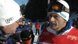 Петър Попангелов консултант към нов фонд за развитие на ски спорта