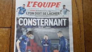"""""""Ужасяващо"""", тръби L'Equipe на първа страница"""